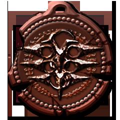 Трофей Жертвуя для жизни