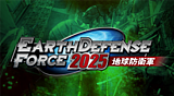 EarthDefenseForce 2025