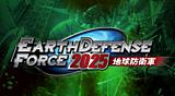 EarthDefenseForce 2025
