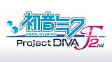 初音未來 -Project DIVA- F 2nd