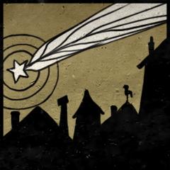 Трофей 流れ星