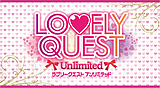 LOVELY QUEST Unlimited