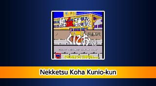 Arcade Archives Nekketsu Koha Kunio-kun