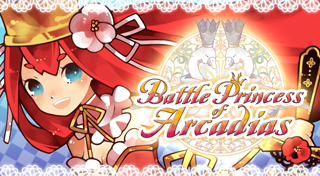 Трофеи игры Battle Princess of Arcadias