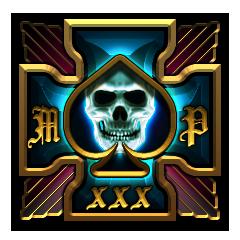 Трофей Multiplayer Ace