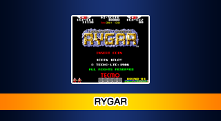 Трофеи игры Argus No Senshi (Arcade Archives)