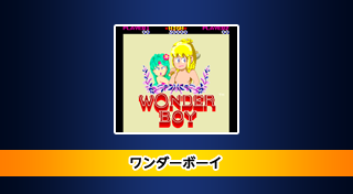 Трофеи игры Arcade Archives: Wonder Boy