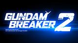 GUNDAM BREAKER2