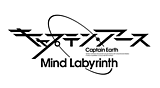 キャプテン・アース Mind Labyrinth
