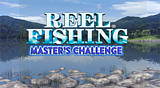 Reel Fishing: Master's Challenge