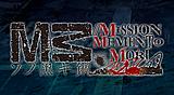 M3~ソノ黑キ鋼~///MISSION MEMENTO MORI