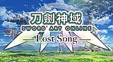 刀劍神域-Lost Song-