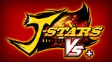 J-STARS Victory VS+ 獎盃組
