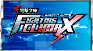 Dengeki Bunko: Fighting Climax Trophy Set