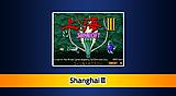 Arcade Archives ShanghaiⅢ