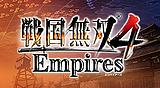戦国无双4 Empires