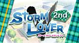 STORM LOVER 2nd V