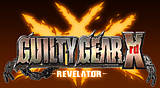 GUILTY GEAR Xrd -REVELATOR- Trophy