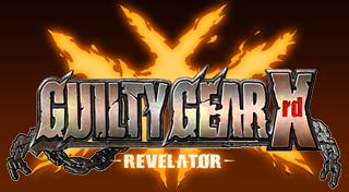 Guilty Gear Xrd -Revelator- Trophy