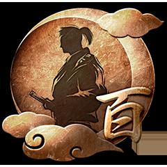 Full-fledged Samurai