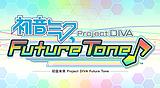 初音未來 Project DIVA Future Tone