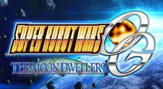 Super Robot Wars OG The Moon Dwellers