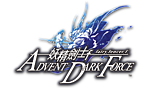 妖精劍士f ADVENT DARK FORCE