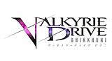 VALKYRIE DRIVE -BHIKKHUNI-