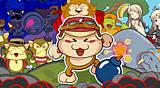 Baboon!®