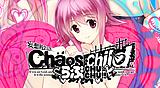 CHAOS;CHILD らぶchu☆chu!!