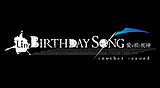 Un:BIRTHDAY SONG~愛を唄う死神~another record