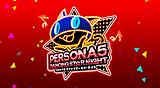 ペルソナ5 ダンシング・スターナイト