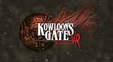 KOWLOON'S GATE VR Suzaku