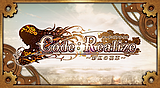 Code:Realize ~彩虹の花束~