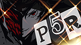 ペルソナ5 ザ・ロイヤル