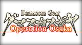 Damascus Gear Operation Osaka