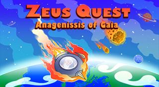 Zeus Quest Remastered Trophies