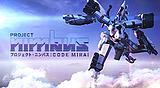 Project Nimbus: Code Mirai Trophy