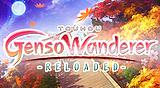 TOUHOU GensoWanderer -RELOADED-