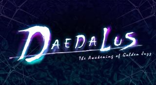 DAEDALUS Trophy Set