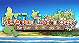 Marenian Tavern Story