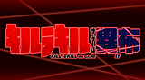 KILL la KILL the GAME 異布