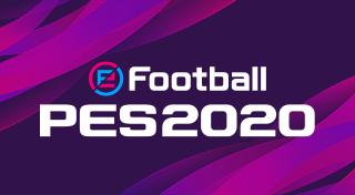 Трофеи игры eFootball PES 2020