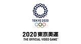 2020东京奥运?