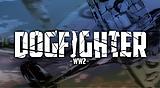 DOGFIGHTER -WW2-