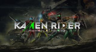 KAMENRIDER memory of heroez