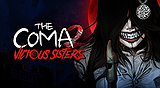 The Coma 2 Trophy Set